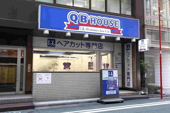 QBハウスが「1000円カット」をやめる事情