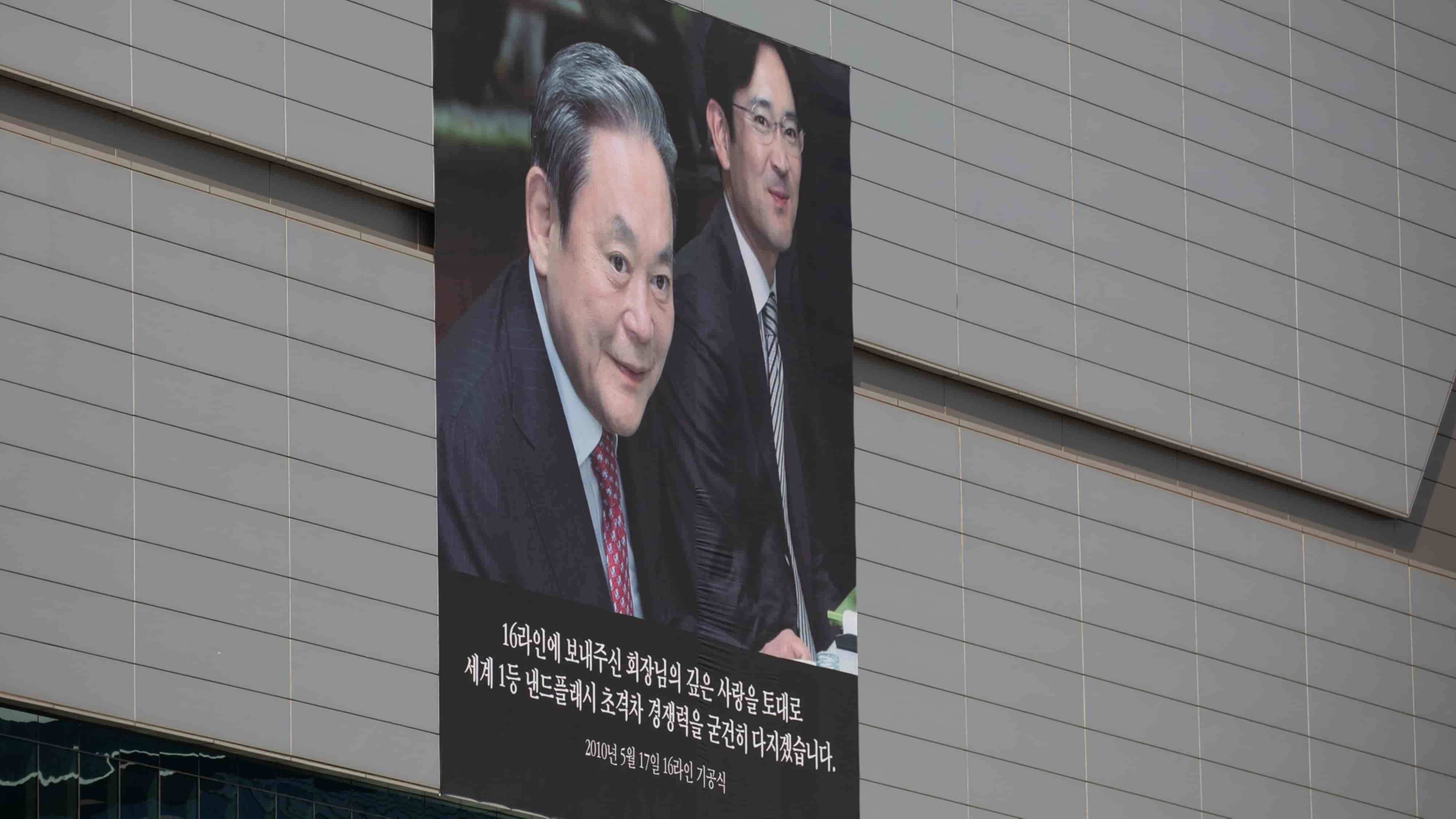 韓国経済崩壊 最新情報2020年