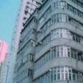 香港の「おんぼろビル」はこうして復活した