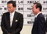 小沢氏Vs検察の陰で 「小・鳩」のパワーゲーム