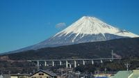 "Did You Know About the ""Good-Luck Left-Side Mt. Fuji"" Seen from the Shinkansen?"