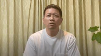 宮迫博之「解散報告会」で見せた3つの大きなズレ