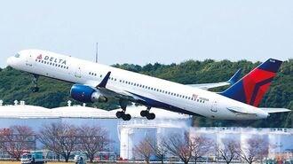 デルタ航空、「成田離れ・ソウルシフト」の理由