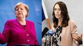 「女性リーダーの国」がコロナを抑え込む理由