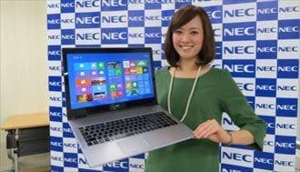 NECが新型ウルトラブックに込めた自信