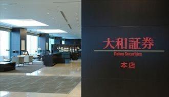 大和証券グループ、収益改善は鮮明
