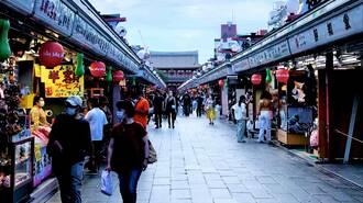 東京・大阪の観光業が「地方より冷え込む」意外
