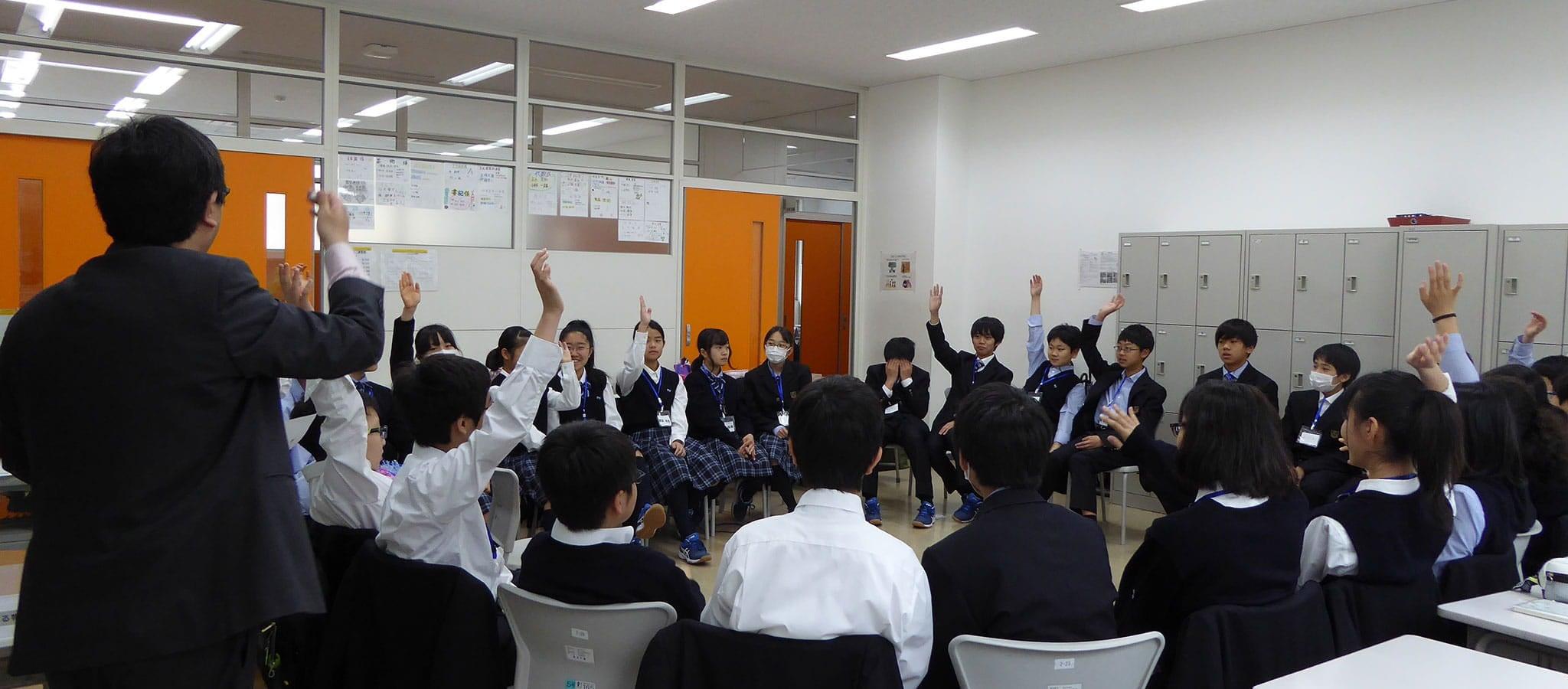 「哲学対話の授業」確かな手応えと悩ましい課題