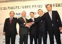 (第39回)かつて世界を制覇した日本半導体産業の凋落