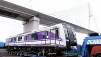 """Brothers of Yamanote Line"" Earned Orders in Thailand"