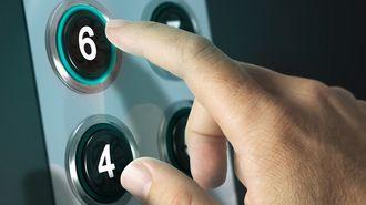 「エレベーター」でバレる!二流の人の3欠点