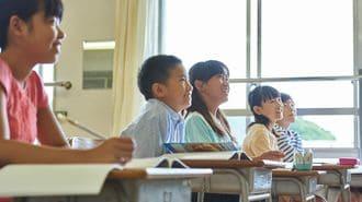 日本の学校教育が国際的に全然悪くない理由