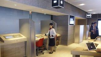 「紙なし、窓口なし」、三菱UFJ新型店の実力度