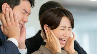 嫌われる人の「損する声」、4大欠点と解決法