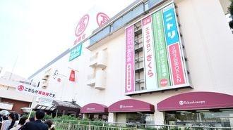 ニトリが都心百貨店への出店を加速するワケ