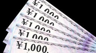 人気株の「株主優待空売り」には、要注意!
