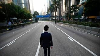 香港金融人材の日本移住が簡単にはいかない訳