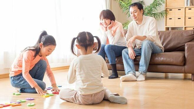 才能が「芽を出す子」の家庭に揃っている3条件