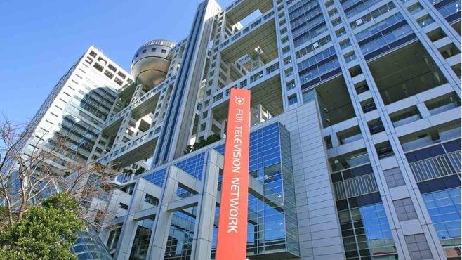 フジ日枝会長「最後の総会」、株主の批判は?