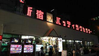 歌舞伎町で生き残るバッティングセンターの謎