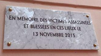 フランスが国際テロの標的になる3つの理由