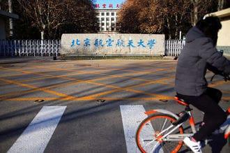 中国の大学で横行するセクハラはなくせるか