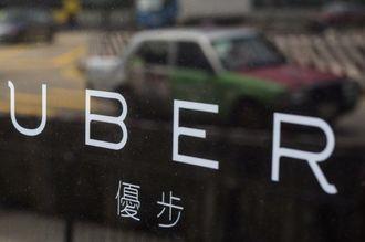 香港警察がUberの運転手21人を逮捕したワケ