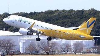 LCC「バニラ」が赤字、過熱するアジア航空競争