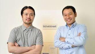 チケットストリート、二次流通拡大への挑戦