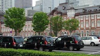 老舗タクシー、コロナで売り上げ7割減の衝撃度