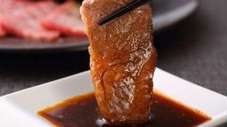 焼き肉の美味しい食べ方は部位別に全く違う