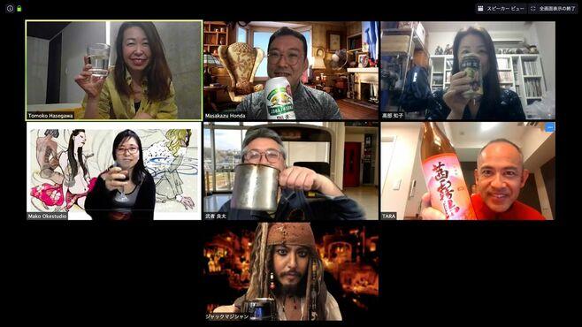 急増中の「オンライン飲み会」は何が楽しいのか