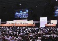 """パナソニックの株主総会、事業モデルの""""パラダイム転換""""を強調"""