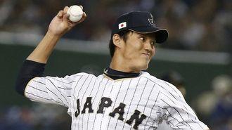 侍ジャパンを苦しめた日米「ボールの違い」