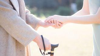 親にいくら貯金があれば介護離職して良いか