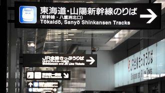 なぜJR東海の駅に「みどりの窓口」はないのか