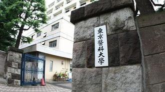 """「文科省お墨付き」に執着する大学の""""勘違い"""""""