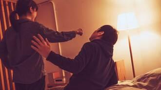 「好きすぎる夫」に暴力振るう29歳妻が選んだ道
