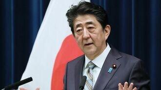 「桜を見る会」問題が象徴する安倍政権の体質
