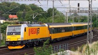 チェコで台頭「新規参入組」鉄道会社の光と影