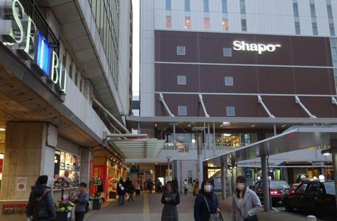 開業50周年「西武船橋」は、なぜ閉店するのか | 百貨店・量販店・総合 ...